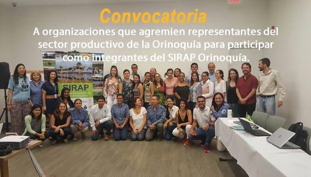 Convocatoria para participar como integrantes del SIRAP